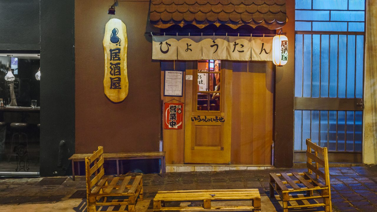 Izakaya Hyotan