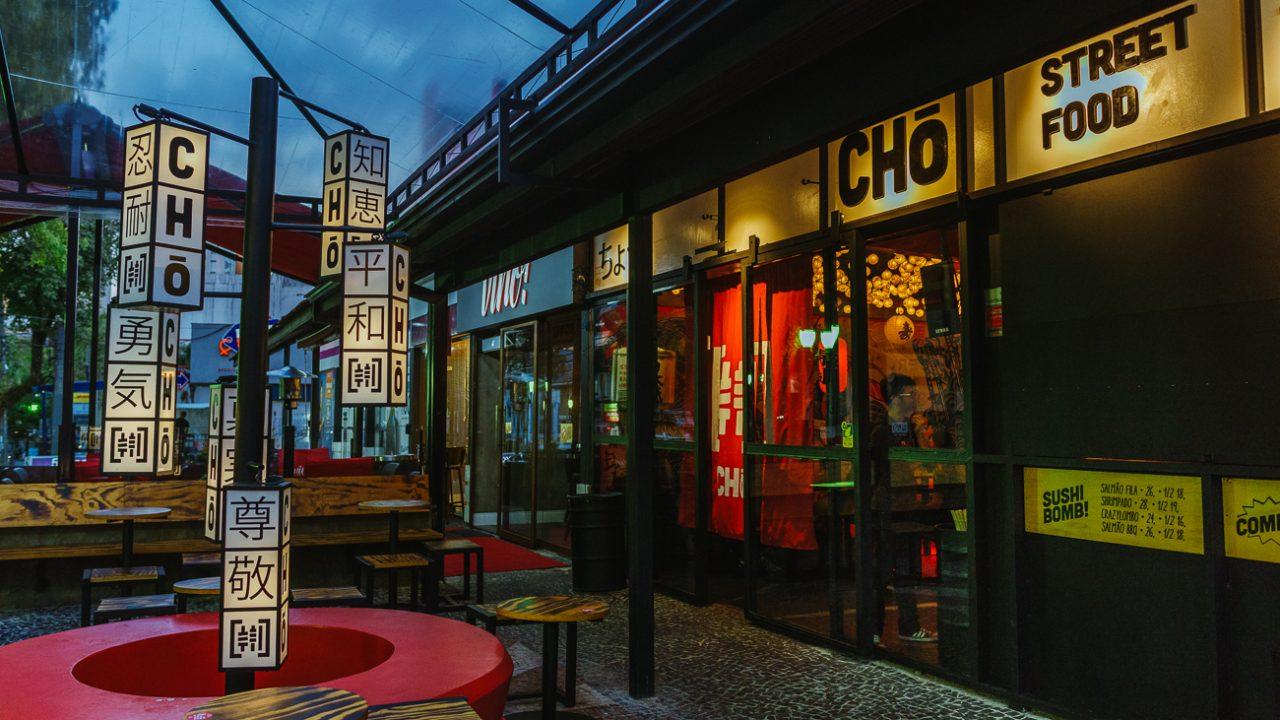CHō Street Bar
